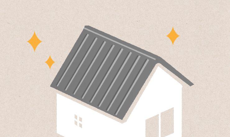 屋根の板金工事とは